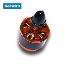 BLM-2212 DC Brushless Motor For drone